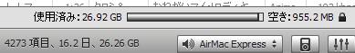 iPod残り955.2MB